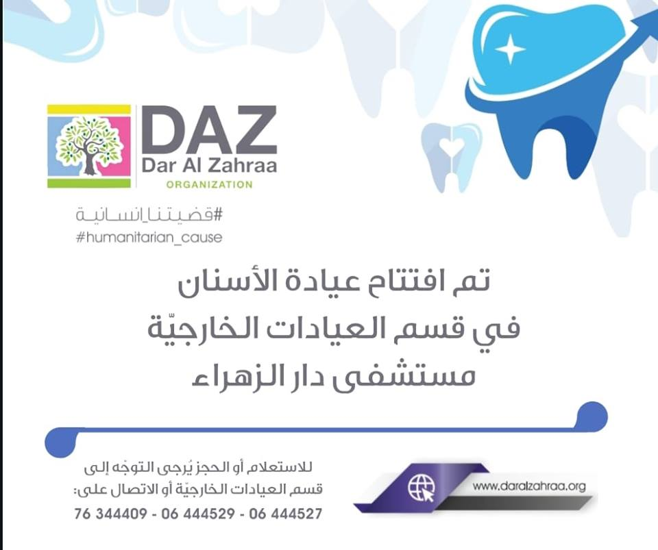 Dental Clinic is Opened